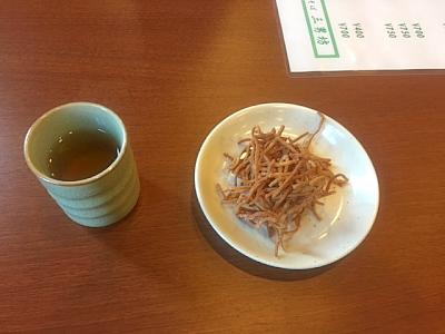 お茶 そばかりんとう