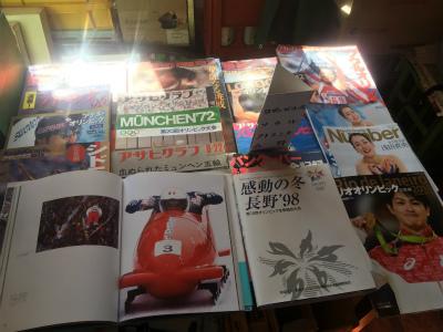 オリンピック関連雑誌