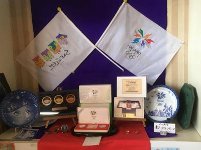 長野オリンピック記念品展示