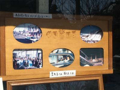 須坂市聖火リレー写真です