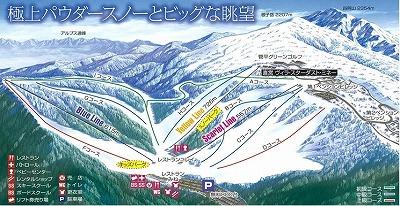峰の原高原スキー場イメージ02
