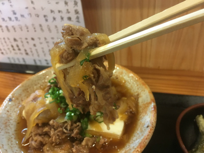 肉豆腐箸あげ