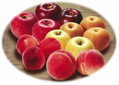 果物イメージ01