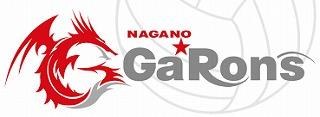長野☆GaRons 13番 本文画像02