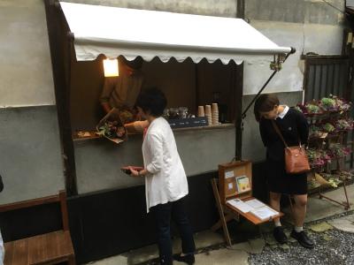 カフェ、花屋2
