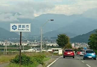 須坂市道路イメージ