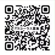 応募フォームQRコード