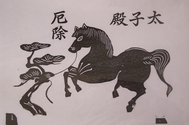 太子堂絵馬