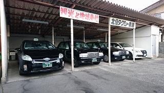 北信タクシー株式会社02