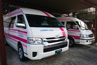 北信タクシー株式会社03