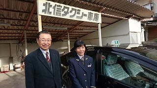 北信タクシー株式会社07