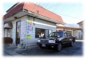 北信タクシー株式会社10