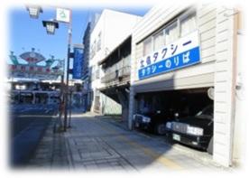 北信タクシー株式会社11