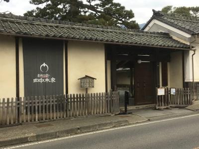 田中本家入口