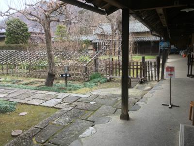 田中本家中庭