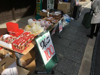 りんごの販売