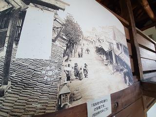 明治時代の町の写真
