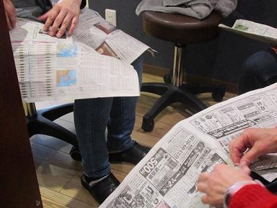 新聞紙切込