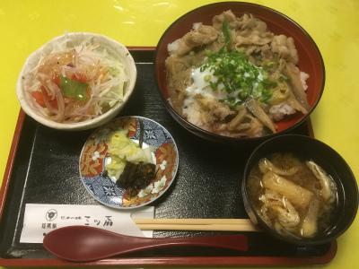 味噌すき丼