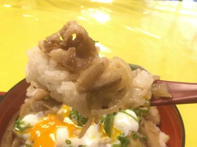 味噌すき丼 豚肉 スプーン