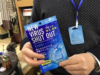 除 首 菌 下げる から 空間除菌グッズの健康被害事例と行政措置命令|大阪健康安全基盤研究所