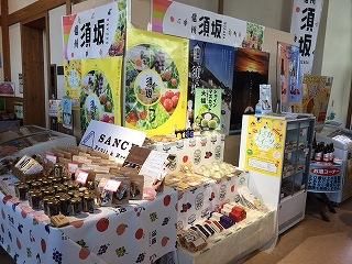 道の駅オアシスおぶせにて須坂物産品出張販売開催!